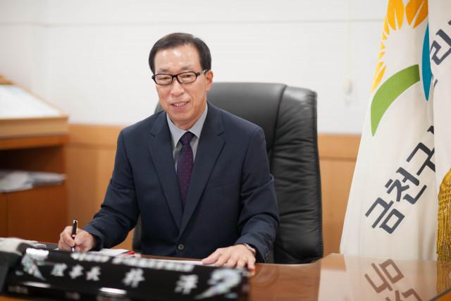 금천구시설관리공단 이사장 박평