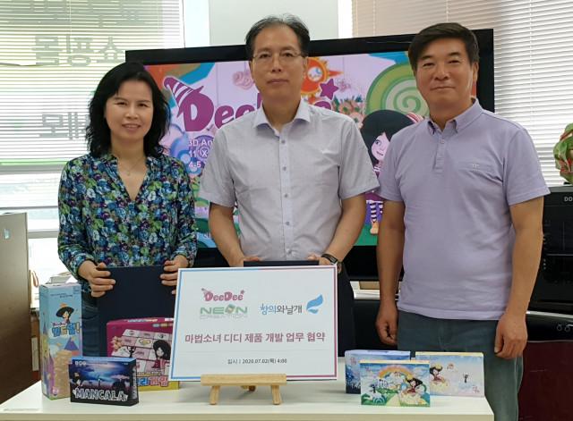 '마법소녀 디디'의 제작사 네온크리에이션과 교육업체 창의와 날개는 7월 2일 '마법소녀 디디' 제품개발에 관련된 업무 협약을 체결했다