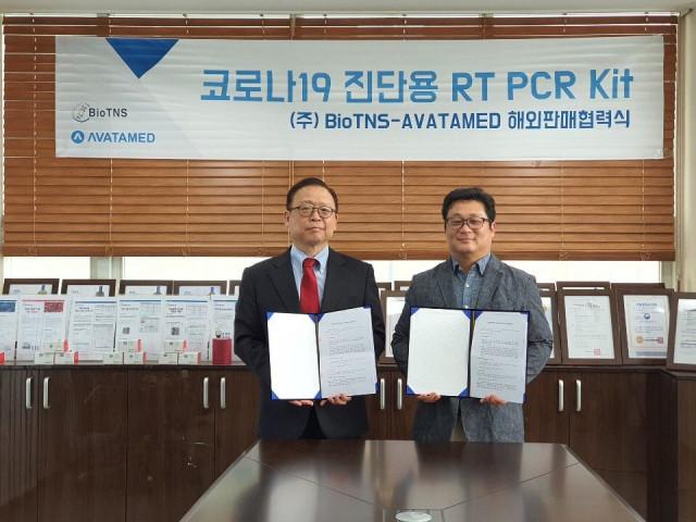 왼쪽부터 아바타메드 윤영국 대표, 티엔에스 김봉석 대표가 사업 협약을 체결한 뒤 기념 촬영을 하고 있다