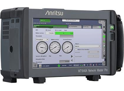 안리쓰 Network Master Pro MT1040A