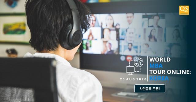 영국의 고등교육 평가기관 큐에스(QS)가 한국에서 온라인 MBA 행사를 개최한다