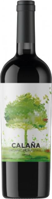GS리테일이 미국 1위 유기농 전문 온라인몰 스라이브마켓을 통해 유기농 와인 깔라나를 도입했다