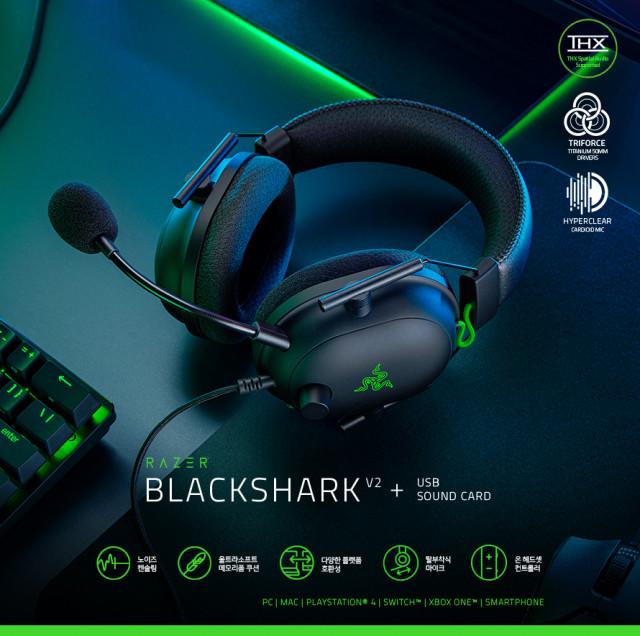 Razer BlackShark V2 USB