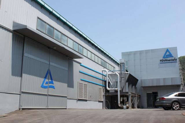 TUV 라인란드 코리아 창원 에너지 효율 시험소