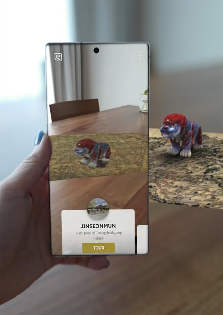SK텔레콤이 창덕 ARirang 앳 홈 앱을 출시한다