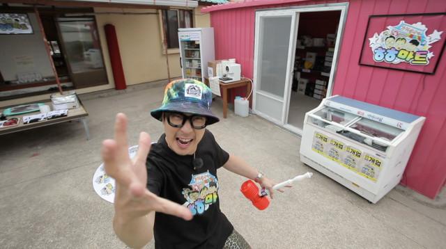 소상공인의 제품을 홍보하는 'ㅎㅎ마트'는 유튜브 채널 '가치삽시다TV'에서 볼 수 있다