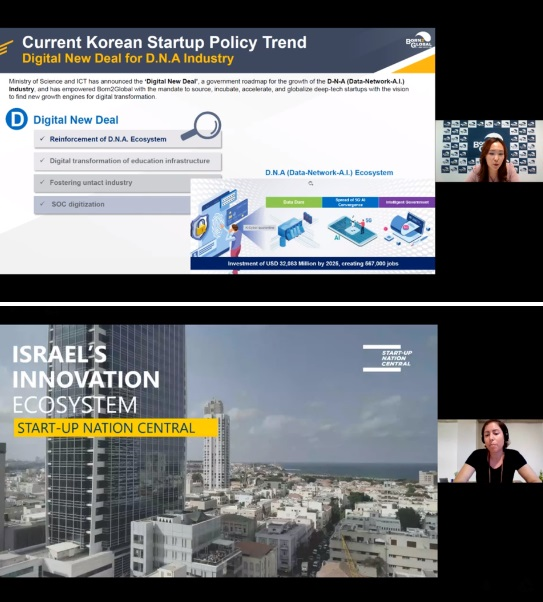 '한-이스라엘 혁신 생태계' 웨비나 발표 모습