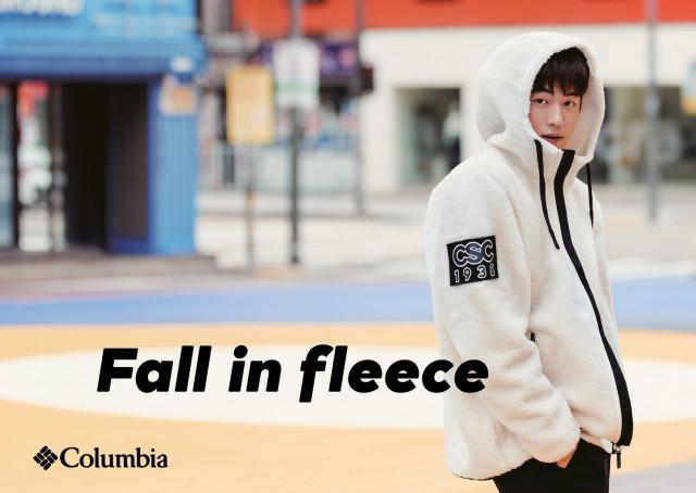 컬럼비아가 Fall in fleece 캠페인을 전개한다