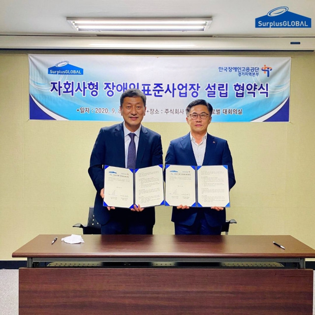 Mr. Bruce Kim, CEO at SurplusGLOBAL signing the MOU with Korea Employment Agency for the Disabled(KE...