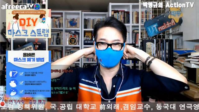 '안녕! 함께할게' 캠페인에 참여한 BJ 박명규