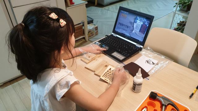 센터 유튜브 뚝딱이TV를 보며 연필꽂이 만들기 온라인 활동에 참여한 청소년의 모습
