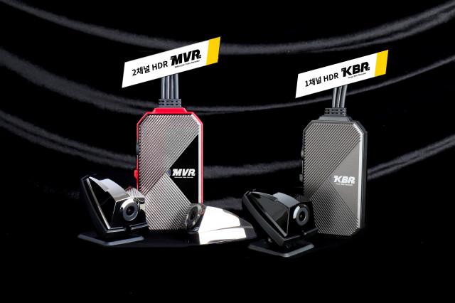 지넷시스템이 모터사이클 전용 블랙박스 MVR / KBR를 10월 5일 동시에 출시 한다고 밝혔다