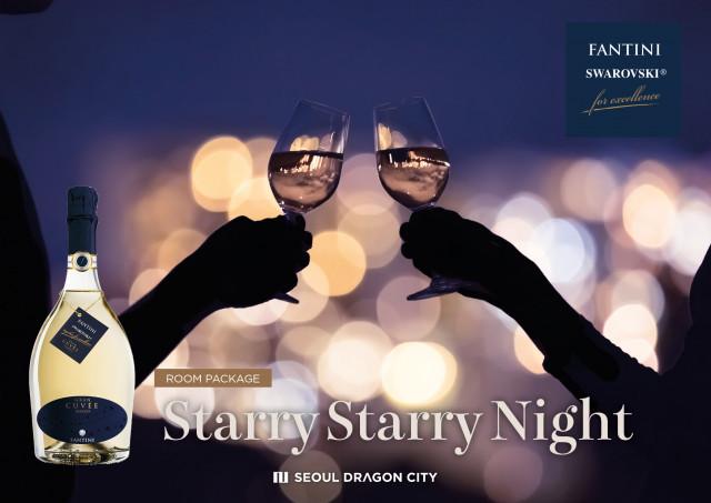 호텔 서울드래곤시티가 연인들의 로맨틱 늦캉스 위한 스타리 스타리 나이트 패키지를 선보인다