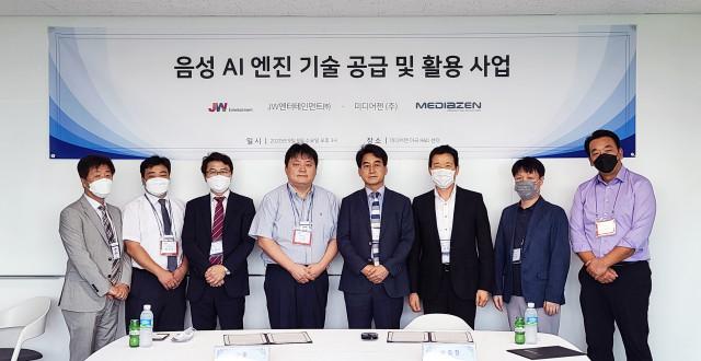 JW 엔터테인먼트와 미디어젠이 음성 AI 엔진 활용 사업 확대를 위한 업무 협약을 맺었다