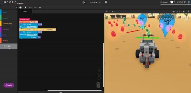 CoderZ 온라인 수업 화면