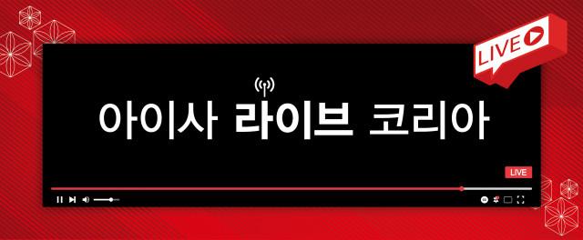 아이사제닉스 코리아는 'IsaLive Korea(아이사라이브 코리아)'라는 유튜브 채널을 새롭게 개설, 라이브 스트리밍을 통한 온라인 트레이닝을 9월부터 실시한다