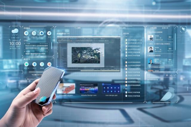 Alibaba Debuts First Cloud Computer