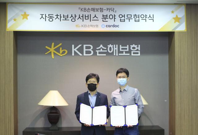 KB손해보험이 자동차사고 언택트 보상서비스 확대를 위해 카닥과 MOU 체결했다