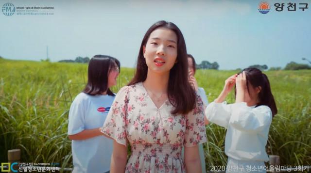 랩, 보컬 동아리 '야누스' 커버 영상