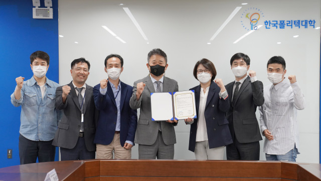 씨엠에스에듀가 한국폴리텍대학과 산학교류 업무협약을 체결했다
