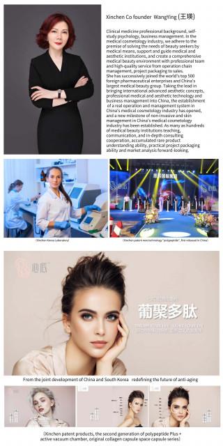 중국 신천 바이오가 글루칸 펩타이드 콜라겐 캡슐을 중국 시장 최초로 출시했다