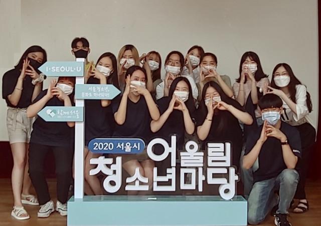 서울시 청소년 어울림마당, 청소년 문화기획단 블루브레인