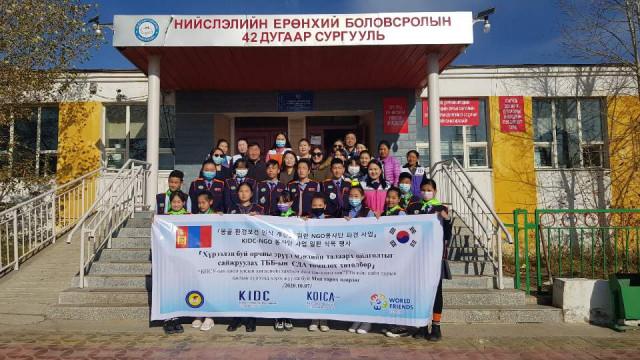 몽골 10월 식목행사에 참여한 42번 종합학교 학생들과 교직원