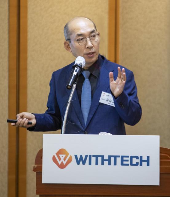 위드텍 유승교 대표가 IPO 기업설명회에서 스마트 분자오염 모니터링 기술의 초격차화를 추진한다고 말하고 있다