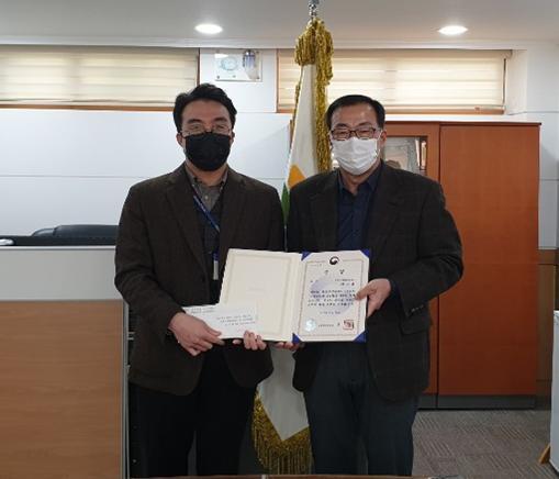 금천구시설관리공단이 지방공기업 경영혁신 대국민 정책 공모에서 행정안전부 장관상을 받았다
