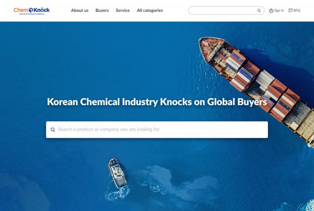 화학 제품 검색·거래 중개 플랫폼 켐녹이 글로벌 마케팅 플랫폼을 오픈했다