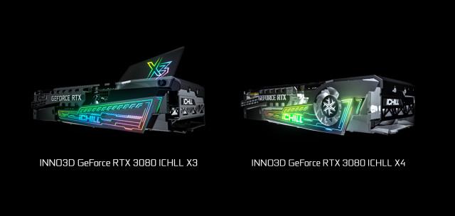 아이노비아가 출시한 INNO3D 지포스 RTX 3080 ICHILL X3와 ICHILL X4