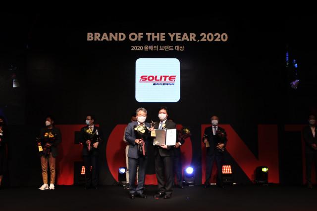 현대성우쏠라이트의 자동차 배터리 브랜드 '쏠라이트'가 '2020 올해의 브랜드 대상'에서 자동차 배터리 부문 1위를 수상했다