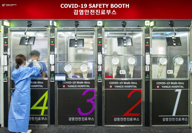 H PLUS Yangji Hospital's Walk-Thru 3.0 further increases patient safety and convenience as the booth...