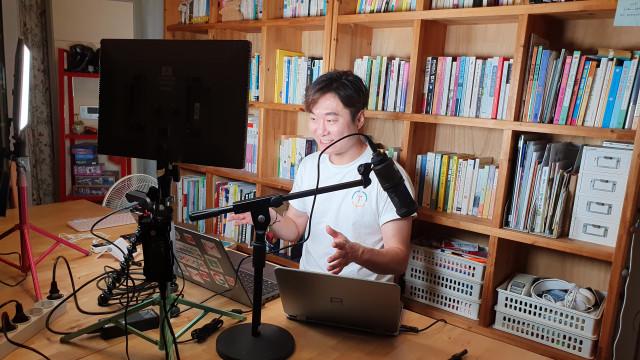 온라인으로 실시간 쌍방향 수업을 진행하는 교사