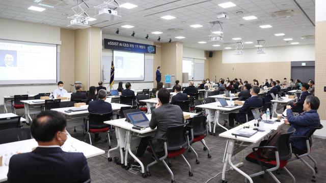 aSSIST 경영대학원은 CEO들이 직접 실습하며 인공지능(AI)을 배우는 최고경영자 프로그램 AI CEO 과정을 개원한다