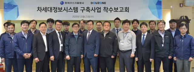 더존비즈온은 한국가스기술공사 대전 본사에서 양사 주요 관계자가 참석한 가운데 차세대 정보시스템 구축 사업을 위한 Kick-off 행사를 가졌다