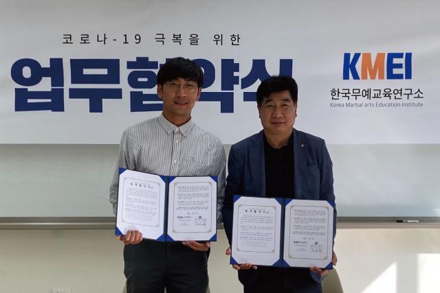 왼쪽부터 한국무예교육연구소 김성현 소장과 한양여자대학교 청소년수련원 장봉은 대표가 업무협약 후 기념 사진을 찍고 있다