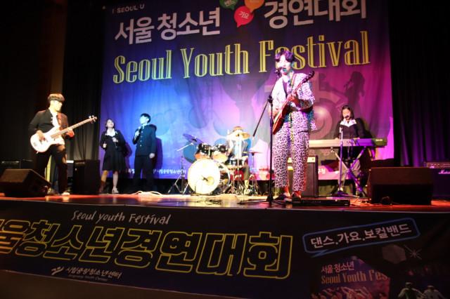 전년도 서울청소년경연대회 경연대회 밴드 부문 공연