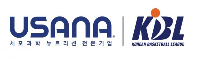 유사나가 KBL과 뉴트리션 공식 후원 협약을 맺었다