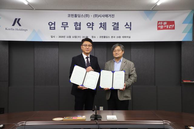 왼쪽부터 코핀홀딩스 전략기획실 노승규 이사, 시사매거진 박희윤 편집국장