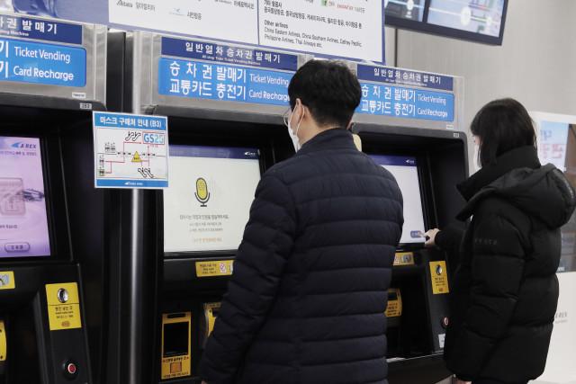 공항철도 이용 승객이 음성인식 승차권 자동발매기를 사용하고 있다