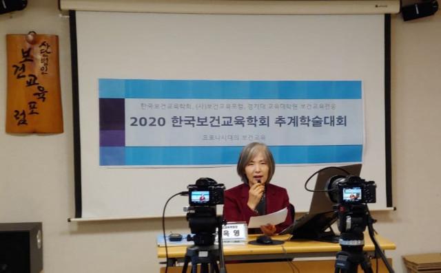 한국보건교육학회 회장 우옥영