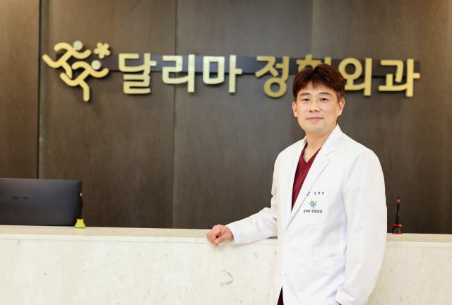 달리마정형외과의원 김장은 원장