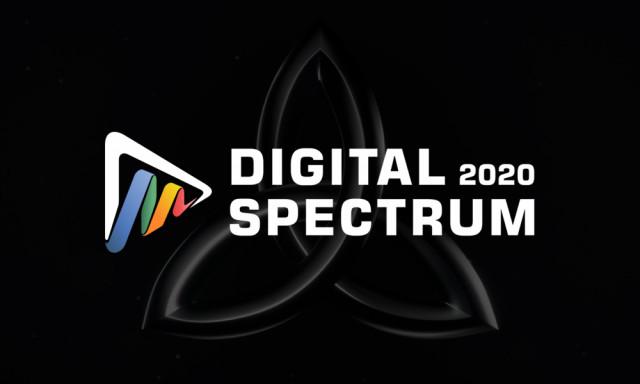메가존클라우드가 첫번째로 개최하는 디지털 세미나 디지털스펙트럼 2020