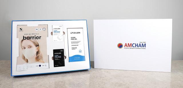 지티지웰니스가 주한미국상공회의소(AMCHAM)에 납품한 K-방역키트