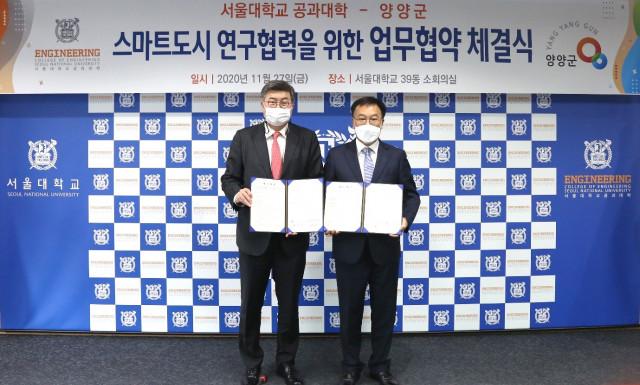 왼쪽부터 서울대학교 공과대학 차국헌 학장과 양양군 김진하 군수가 기념 촬영을 하고 있다