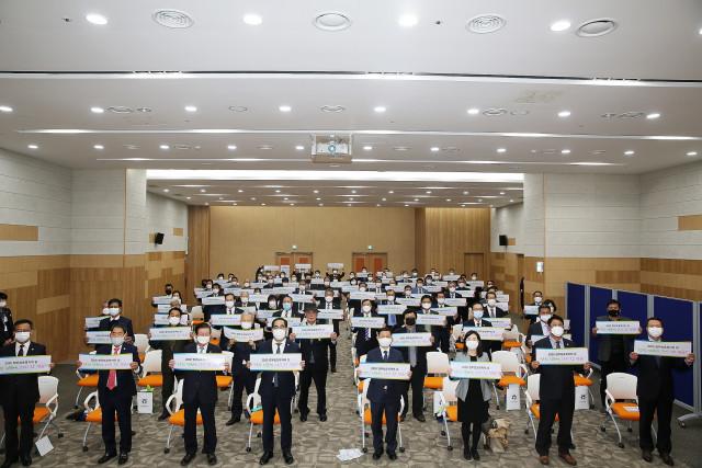 한국법무보호복지공단이 11월 4일 '2020 법무보호복지의 날' 행사를 개최했다