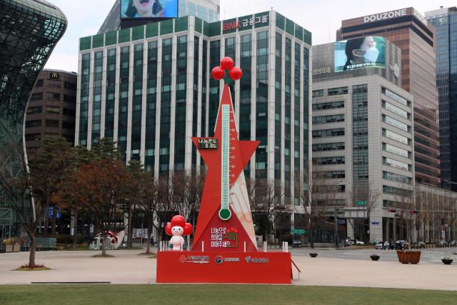 서울광장 동편에 설치된 사랑의온도탑