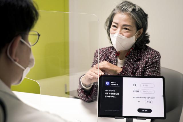 SK텔레콤이 서울대학교 의과대학과 AI 기반 치매 선별 프로그램을 개발했다