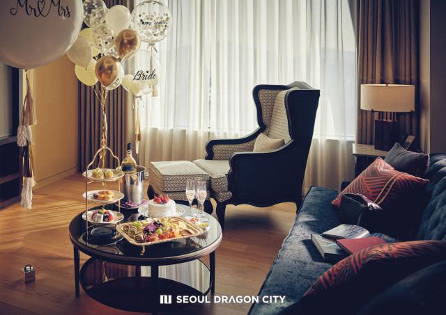 호텔 서울드래곤시티가 올인원 파티 룸패키지 원 스위트 데이를 진행한다